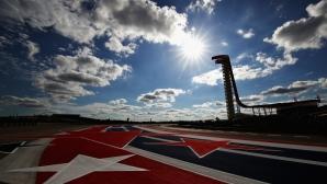 Стартовата решетка за Гран При на САЩ