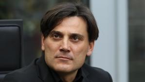 Шефовете на Милан взеха решение за Монтела