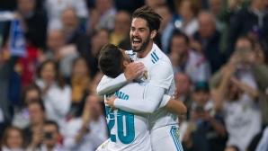 Реал Мадрид - Ейбар 0:0 (гледайте на живо)