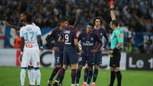 Марсилия - ПСЖ 0:0 (гледайте тук)