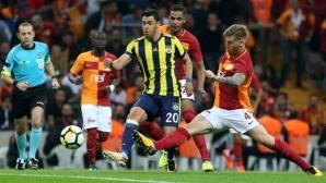 Галатасарай и Фенербахче не си вкараха гол в дербито на Истанбул (видео)