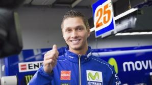 Холандецът, който не успя да замести Роси, все пак ще кара в MotoGP