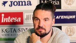 Йовов: Жаден съм за футбол, но никога няма да работя в ЦСКА