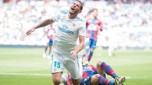 Тео Ернандес умува дали да не играе за Испания