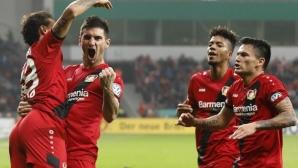 Първите три елитни тима прескочиха и този кръг за Купата на Германия