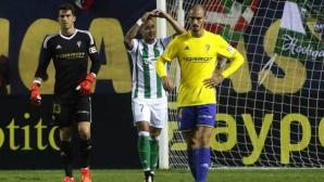 Серхио Леон засили Бетис към следващия кръг за Купата на Испания