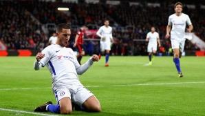 Еден Азар донесе трите точки на Челси (видео)