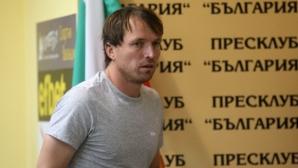 Култов Боби Галчев: Трудно беше, имаше вятър