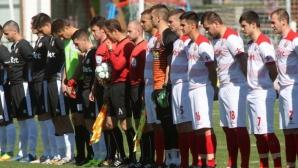 """Беласица назначи нов треньор с голям опит в """"А"""" група"""