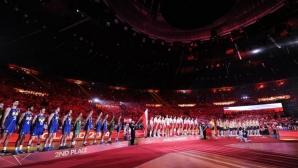 Ясни са 22 от участниците на Мондиал 2018 в Италия и България