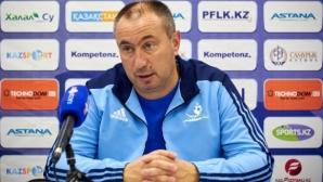 Мъри: 10 точки ще ни стигнат, за да излезем от групата в Лига Европа