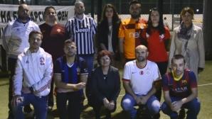 Похвално: фен клубовете на чуждестранните отбори у нас с благотворителен турнир за децата с увреден слух