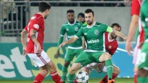 БФС обяви кога ще се играят 1/4-финалите за Купата, ЦСКА-София - Лудогорец е в четвъртък