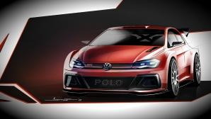 Volkswagen показа R5 за WRC и обяви дата за дебюта