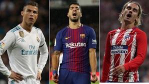 Къде изчезнаха головете на голаджиите в Ла Лига