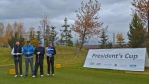 Президентската купа на Пирин голф и кънтри клуб сложи край на турнирите за сезон 2017