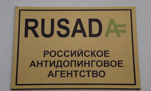 Руската антидопингова агенция остава със спрени права