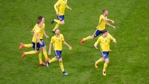 Ето кога Швеция участва за последно на световно първенство