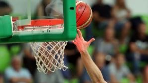 Ясна е програмата за първия кръг за Kупата на България