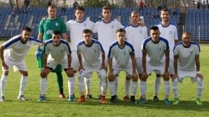 Плевенската футболна общественост с Отворено писмо до кмета за спасението на ОФК Спартак