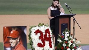 Над 1000 души почетоха мемориала за Рой Халадей (видео)
