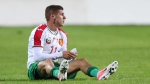 Трима от ЦСКА-София с контузии след мачовете с Франция и Черна гора