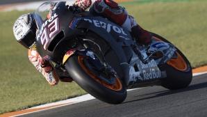 Маркес доминира в първия официален тест след финала на MotoGP