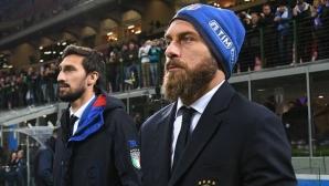 Ето как Де Роси е трогнал шведите след мача в Милано