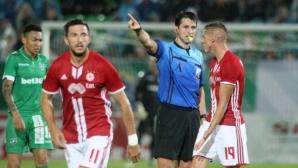 Станаха ясни съдийските назначения за 16-ия кръг на Първа лига