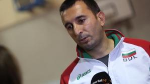 Пламен Трънски: Очакваме златни медали на Европейското по таекуондо в София