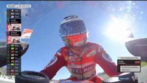 """Ducati нарече проблема между Лоренсо и Дови във Валенсия """"недоразумение"""""""