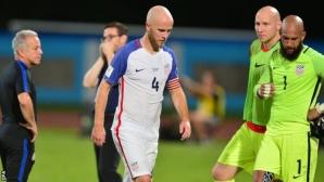 В САЩ обмислят алтернативно световно първенство за тези, които не се класираха за финалите в Русия
