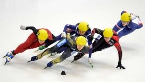 Анна Якимова премина първия кръг на сериите на 500 метра на СК в Сеул
