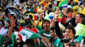 Съдът в Лозана оправда Мексико по обвинение в хомофобия