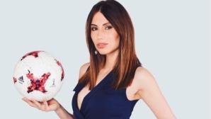 Мария Командная - красивото лице на жребия за Мондиал 2018 (галерия)