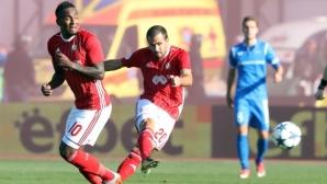ЦСКА-София без четирима срещу Ботев Пд
