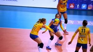 Марица тръгва с домакинство срещу Динамо (Казан) в ШЛ