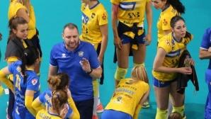 Треньорът на Марица Иван Петков: Учим се, но правим нещата с любов и желание