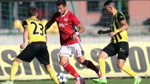 ЦСКА-София атакува върха срещу коравия Ботев