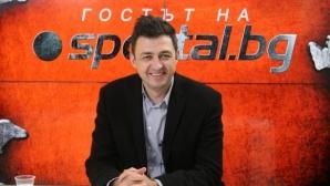 Красимир Иванов: Присъствието на Боримиров е важно