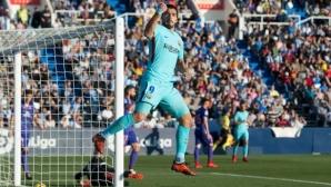 Суарес се отпуши, Барса се извиси с 11 точки над Реал Мадрид (видео + галерия)