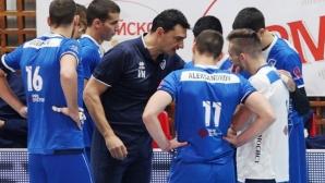 Владо Николов: Направихме много грешки, това е несправяне с напрежението