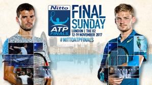 Битката за трофея в Лондон ще е повторение на финала в... София