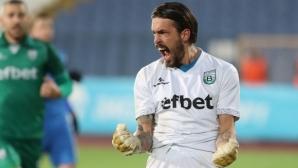 """Витоша - Левски 0:0, """"сините"""" изпускат дузпа"""