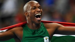 Манионга ще е звездата на Южна Африка на Световното в Бирмингам
