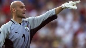 Здравков: На Мондиал'98 спряхме да играем срещу Испания и се стигна до 1:6