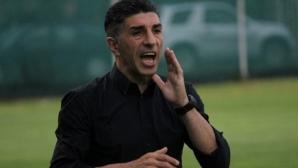 Новият треньор на Дунав: Много брак при халфовете и защитниците, физическата подготовка ни куца