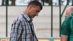 Лаптопа: Един играч на Левски струва колкото целия ни отбор