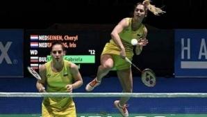 Сестри Стоеви ще участват на силния турнир в Хонконг