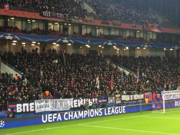 Желаят оздравяване на Миланов с банер